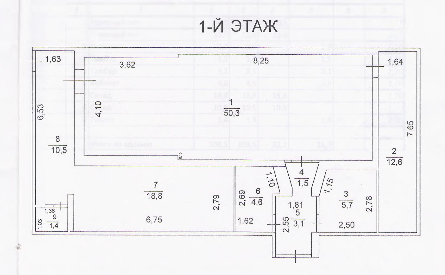 plan-Gorkogo-188