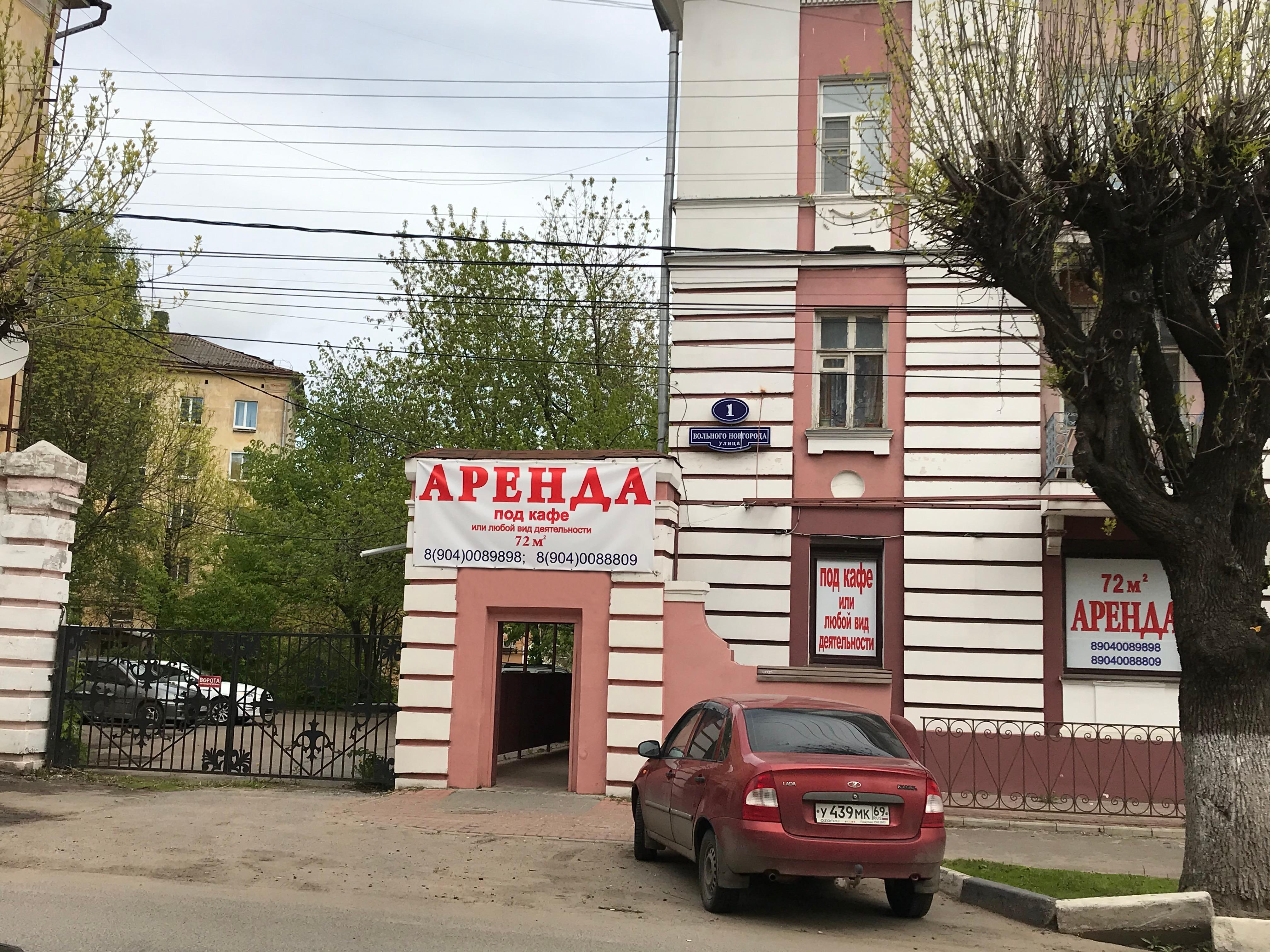 volnogo-novgoroda-1