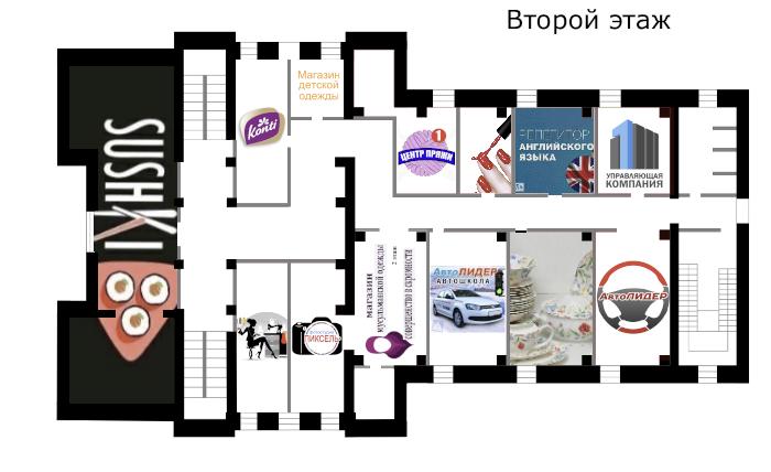 3-floor