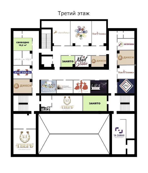 3-floor-tver