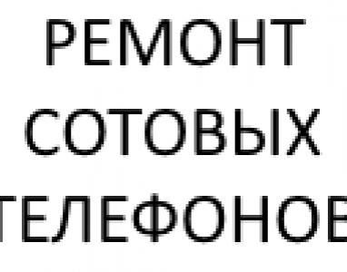 23-СЕРВИСНЫЙ ЦЕНТР
