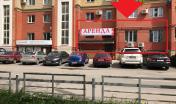 moskovskaya-1(1)